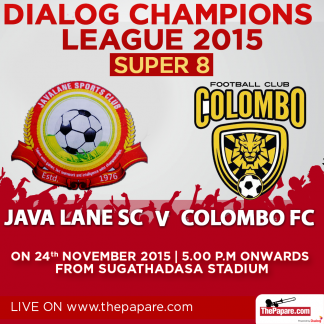 Java Lane SC v Colombo FC